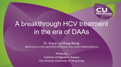 A breakthrough HCV treatment in the era of DAAs